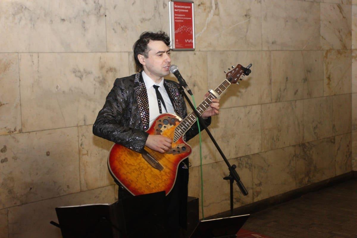 «Музыка в метро»